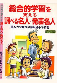 【書籍】小学校の英語活動・365日の授業細案~すぐに使えるゲーム&イラスト集~